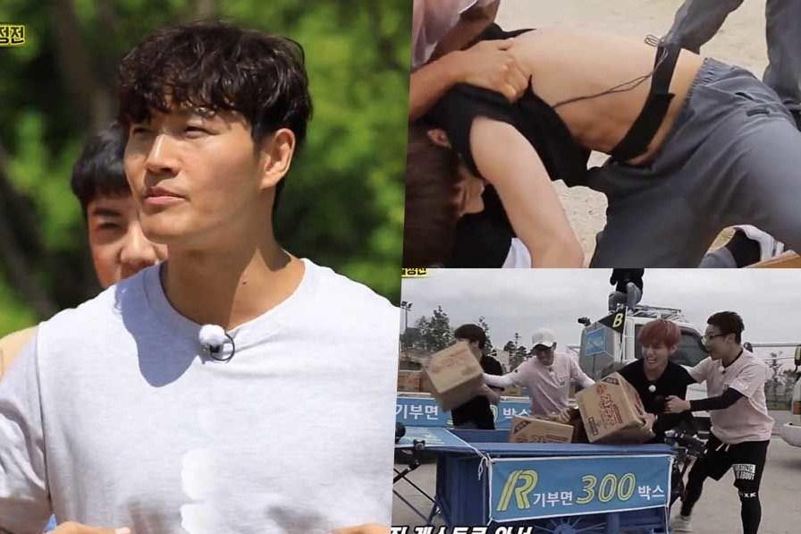 Kocak! Momen Kim Jong Kook Menyiksa Member BTS Di Running Man